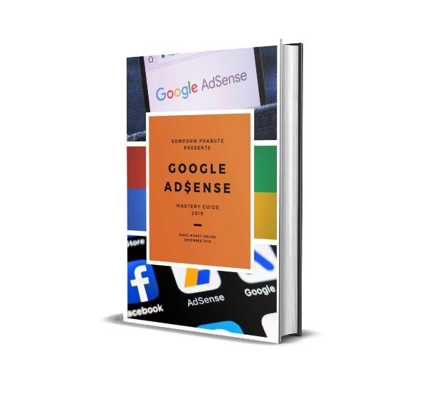 ebook adsense